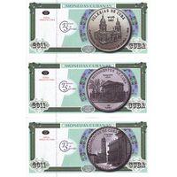 Куба Набор 5 бон 2011 год Официальный выпуск Центробанка Кубы UNC