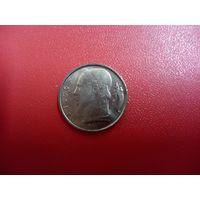5 франков 1976 Бельгия