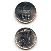 Сан-Марино 2 лиры 1972 г. KM#15