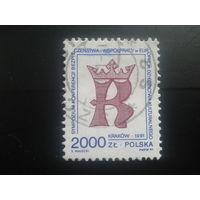 Польша 1991 герб Кракова в 14 веке