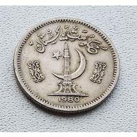Пакистан 50 пайс, 1980  7-12-26