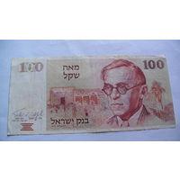 Израиль 100 шекелей 1979г. 4107614328 распродажа