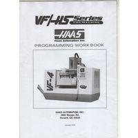 Рабочая книга по программированию haas vf/hs.