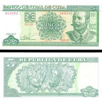 Куба 5 песо  2012  год   UNC