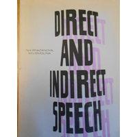 Рязанова Н.К, Смолина М.В. Прямая и косвенная речь в английском языке / Direct end indirect Spreech