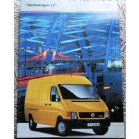 Рекламный буклет на автомобиль Volkswagen LT