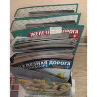 """Журналы """"Железная дорога в миниатюре"""" 1:87 HO"""