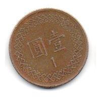 Торги с 10-ти копеек! 1 доллар Тайвань