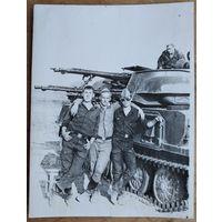 Фото 3-х солдат рядом с зенитной-самоходной установкой ЗСУ-23? 10х13 см.