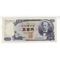 Япония. 500 йен 1969 г.