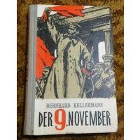 """Roman von Bernhard Kellermann """"Der 9. November"""""""
