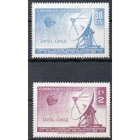 Связь Чили 1969 год чистая серия из 2-х марок