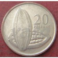 5879:  20 песев 2007 Гана