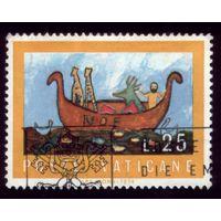 1 марка 1974 год Ватикан 636