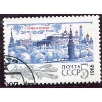 СССР. С Новым 1988 годом