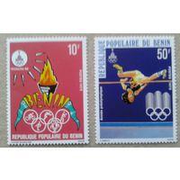 Олимпиада 80 Бенин 2 марки полная серия