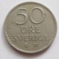Швеция 50 эре 1962