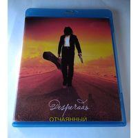 Отчаянный (фильм, 1995)