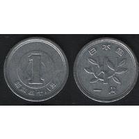 Япония _y74 1 йена 1973 год Хирохито(Сёва)-48 (h01)