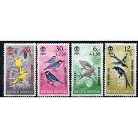 Фауна Птицы Индонезия 1965 год 4 чистые марки