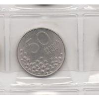 50 пенни 1992. Возможен обмен