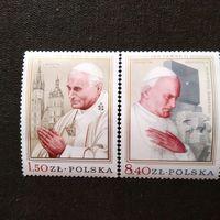 Марки Польша 1979 год. 1-й визит Иоанна Павла II в Польшу  Серия из 2-х марок