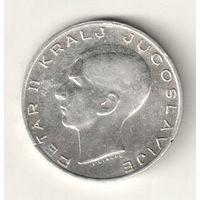 Югославия 20 динар 1938