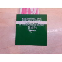 Сертификат к монете бобр 50 руб