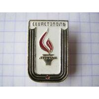 Вечный огонь г. Севастополь