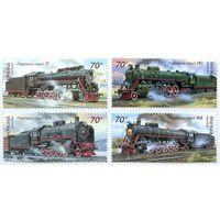 Украина 2006 г.  Транспорт. Железная дорога. Паровозы. Локомотивостроение в Украине  (4 марки) *