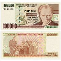 Турция. 100 000 лир (образца 1997 года, P206, aUNC)