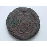 5 копеек 1795 год АМ
