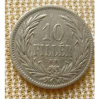 Австро-Венгрия. 10геллеров 1894г.