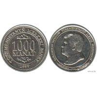 Туркменистан 1000 манат 1999г.