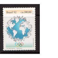 Бразилия-1992(Мих.2764)  ** , Спорт, футбол,ОИ-1992