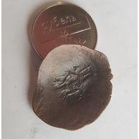 С 1 Рубля Без МЦ Монета Византия