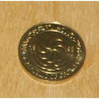 Грузия 50 тетри 1993 UNC