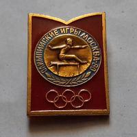 Олимпиада 1980 бег с барьерами