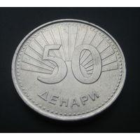 Македония 50 денаров. 2008 г.