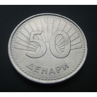 Македония 50 денар. 2008 г.