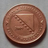 20 фенингов, Босния и Герцеговина, 2009 г.