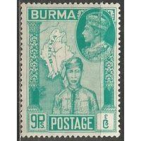 Бирма. Король Георг VI. Карта страны. 1946г. Mi#67.