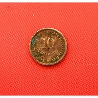 46-21 Сан-Томе и Принсипи, 10 сентаво 1962 г.