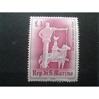 Сан-Марино 1963 подготовка рыцаря
