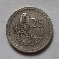 25 милей, Кипр 1973 г.