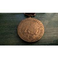 Медаль спортивная - ЧЕМПИОН (Погоня)
