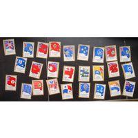 Спичечные этикетки 50-е годы Англия, колонии и другие страны. 26 шт. РЕДКОСТЬ.