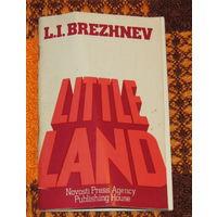 Л.И.Брежнев. Малая земля на англ.языке