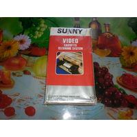 Видеокассета чистящая *SUNNY*.