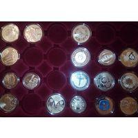 Лот серебряных монет НБ РБ 1997-2010. 17 монет.